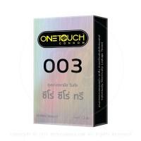 ถุงยางอนามัย One Touch 003 กล่องใหญ่ 12 ชิ้น (003 แบบบางมาก)
