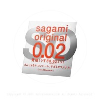 ขายถุงยางอนามัย Sagami Original 0.02 M (Size 52)