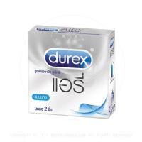 ถุงยางอนามัย Durex Airy (ดูเร็กซ์ แอรี่)