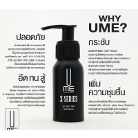 UME X-Series เจลหล่อลื่นกินได้ กลิ่นวนิลา มาดากัสการ์ 50 ml