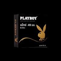 ถุงยางอนามัย Playboy Match (ผิวเรียบ 49มม)