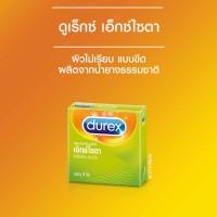 ถุงยางอนามัย Durex Excita (ริ้วคลื่น)