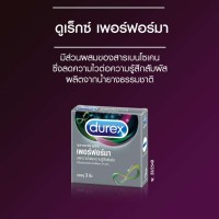 Durex Performa อึด ทน หนึ่งในสินค้าจากดูเร็กซ์ ที่ผสมเบนโซเคน ช่วยคุณผู้ชายควบคุมและชะลอการหลั่งได้ยาวนานขึ้น