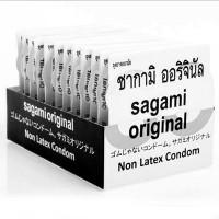 Sagami Original 0.02 L (Size 54)