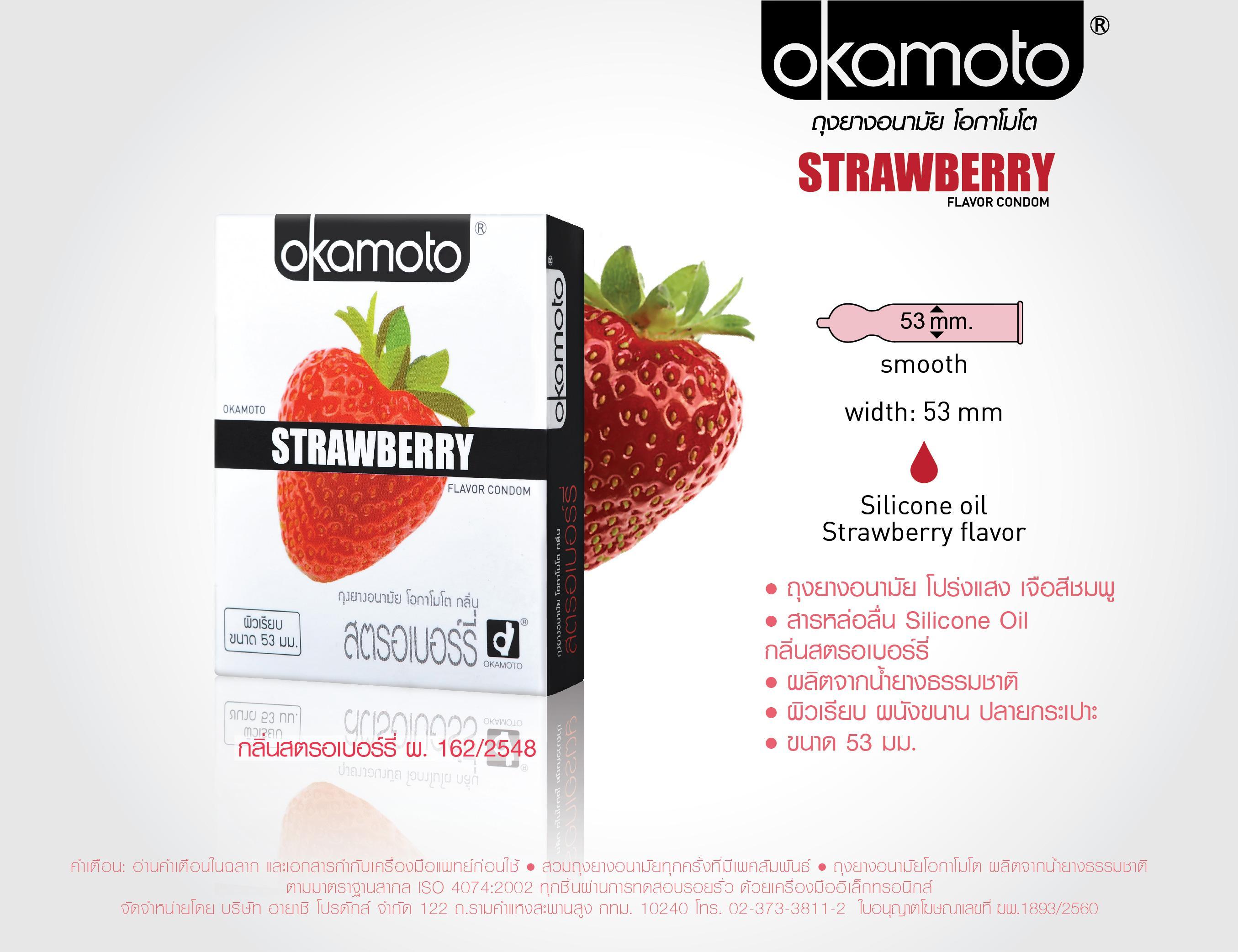 Okamoto Strawberry