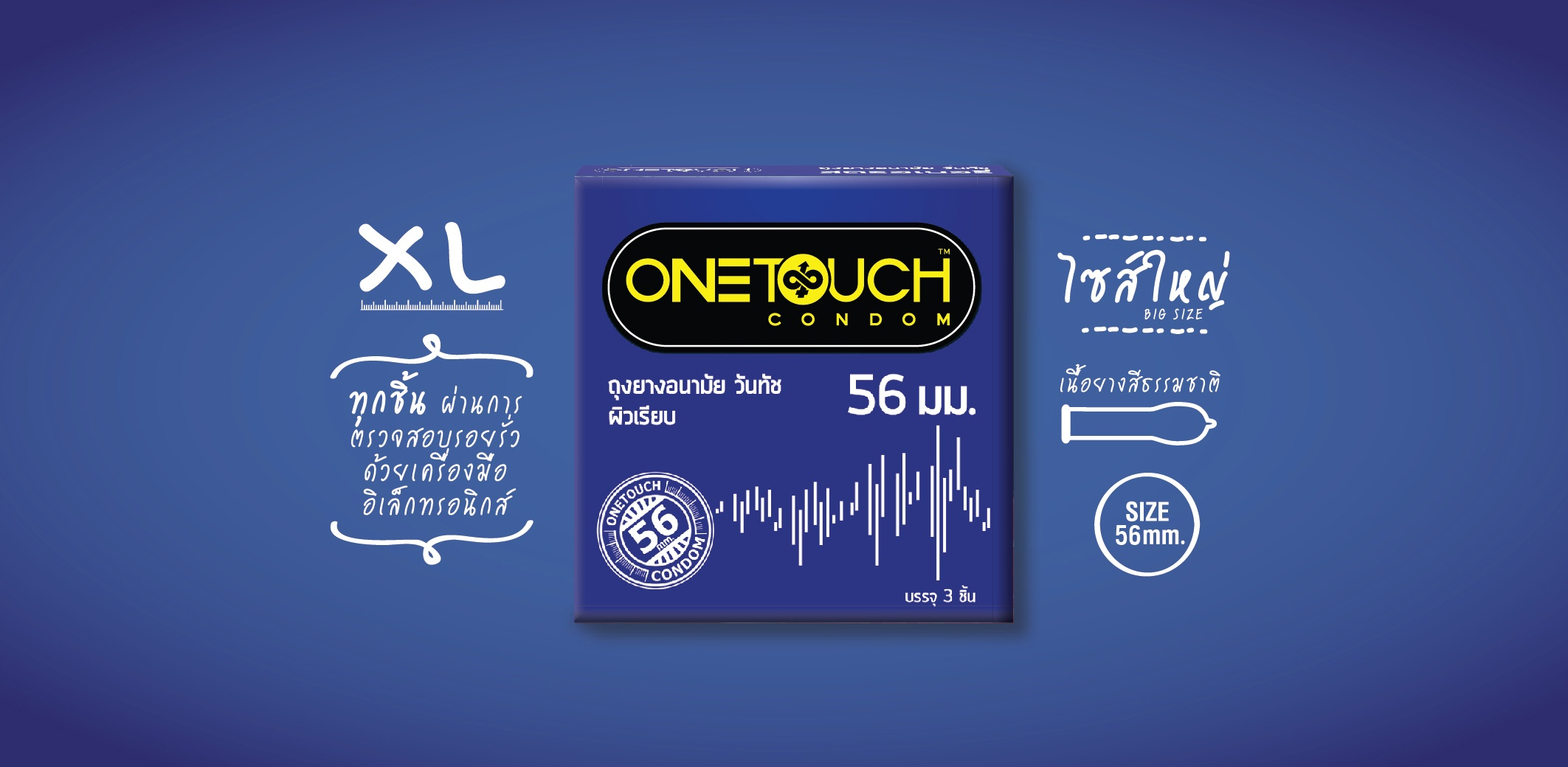 Onetouch 56