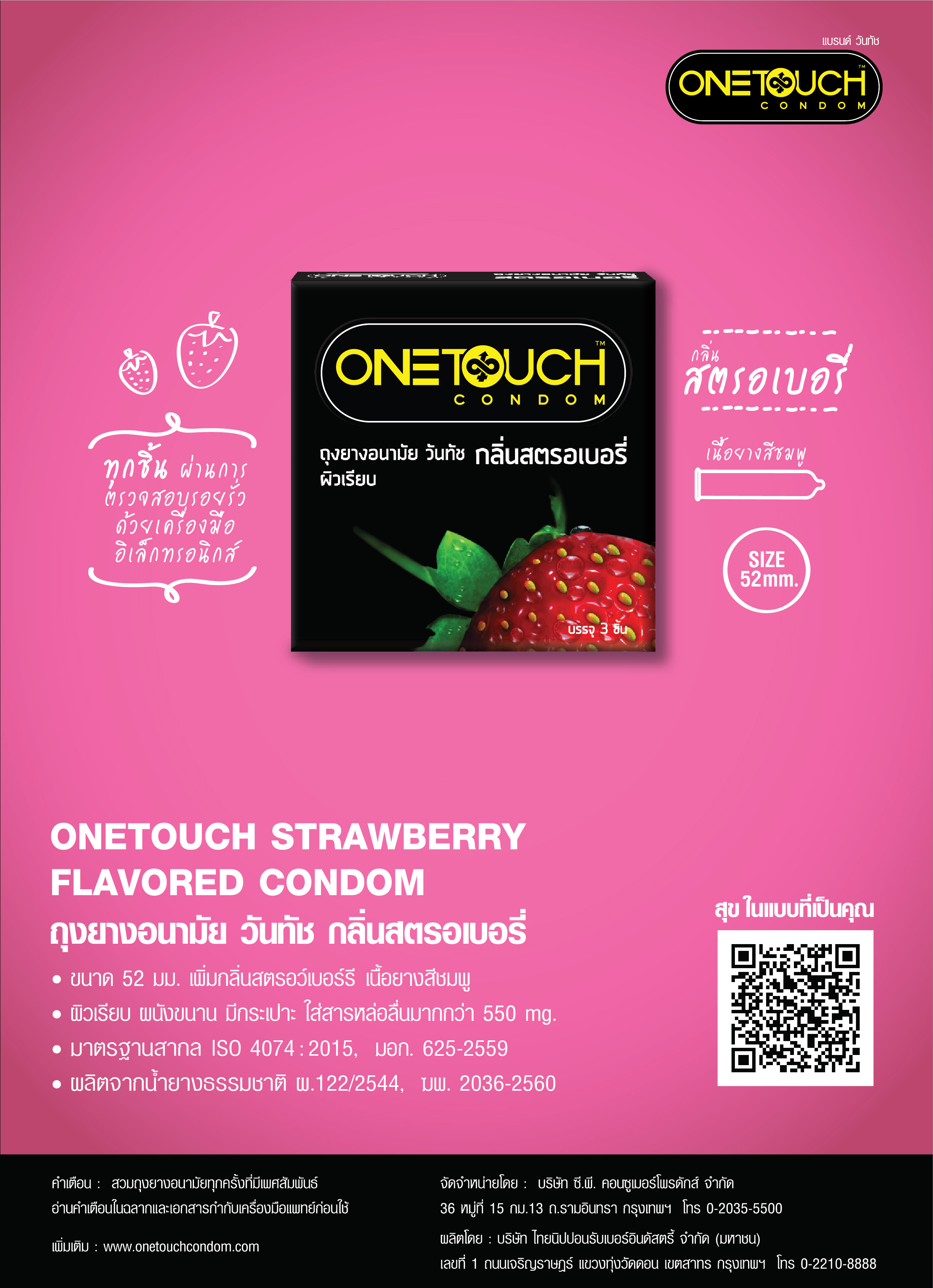onetouch strawberry