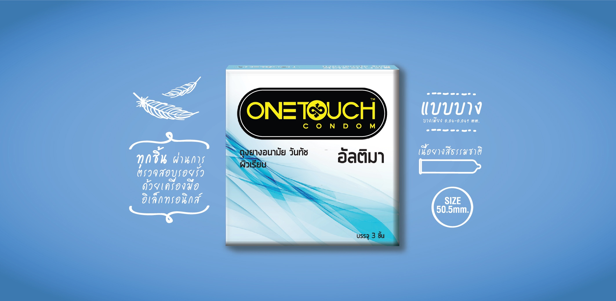 Onetouch Ultima